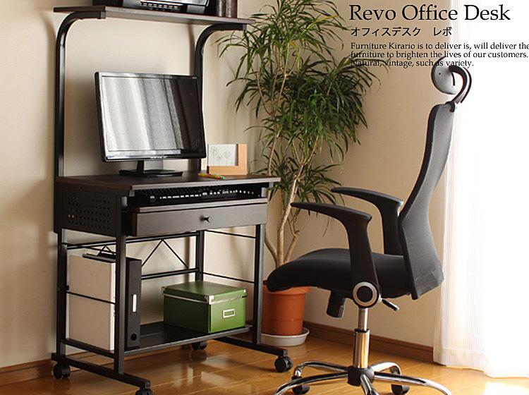 オフィスデスク レボ(Revo)